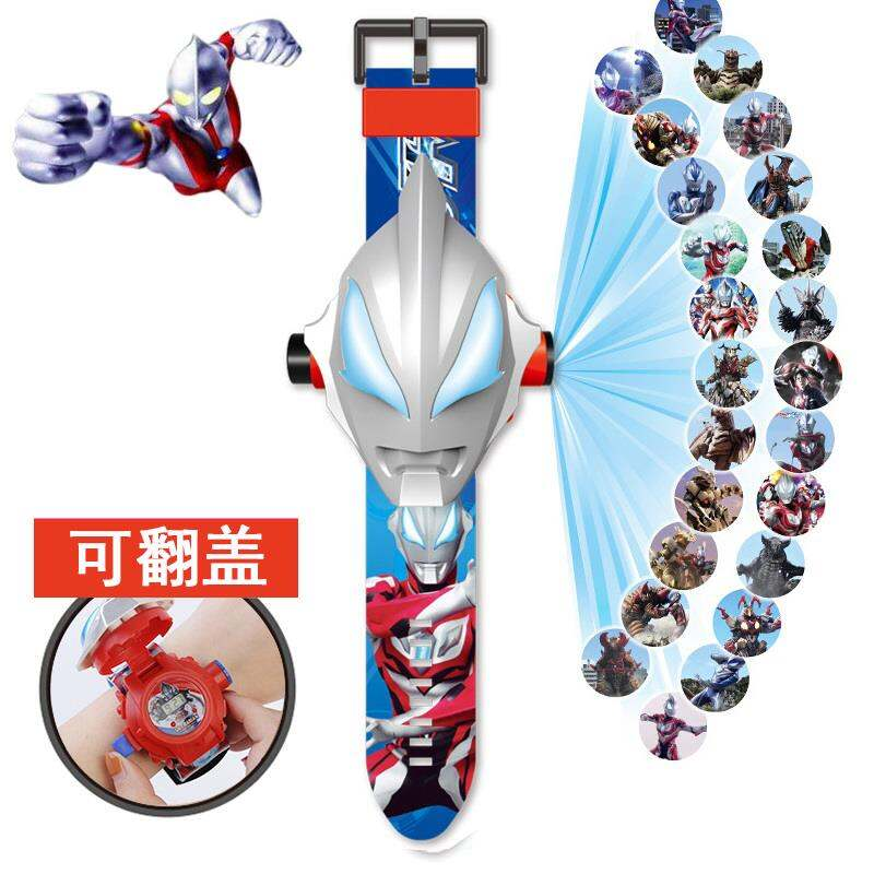 Electronic Projection Watch Ultraman 3-6 Years Old Kindergarten Boys and Girls Luminous Toys Qixi Childrens Day Gift Malaysia