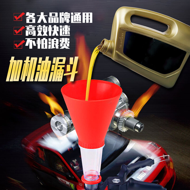 Car Universal Oil Filling Funnel Hands-Free Universal Fuel Multi-Function Filling Tool Household Auto Repair Auto Protection