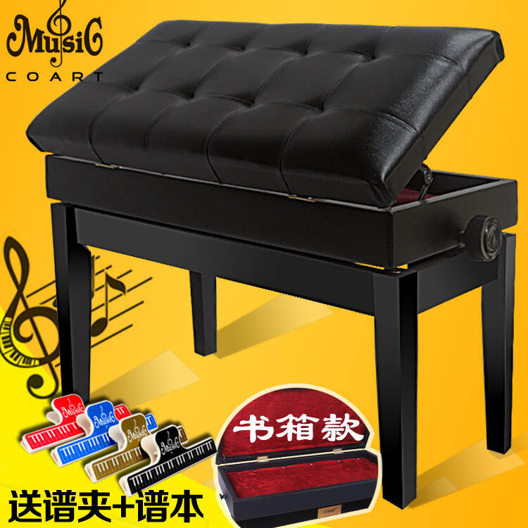Lifting Belt Bookcase Piano Bench Widened Double Single Electric Piano Bench Electronic Organ Stool Piano Chair Adjustable Belt Box Malaysia