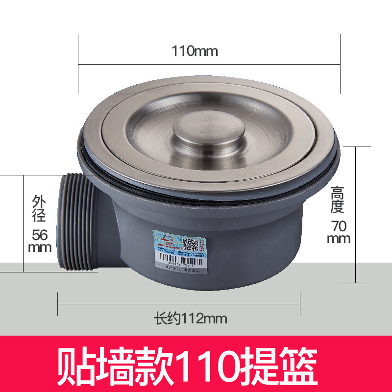 Submarine Kitchen Washing Kitchen Sink Plate Single Double Sink Pull Liftable Filter Cage Water Funnel Filter Basket Sewer Accessories