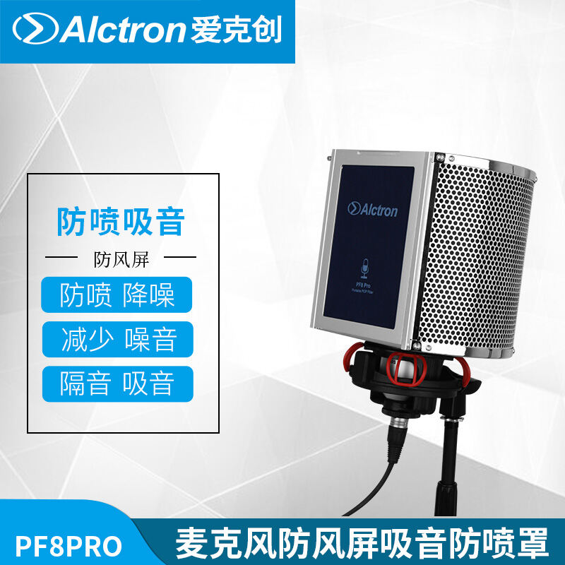 Alctron Pf8pro Microphone Mini Wind Screen Soundproof Screen Sound Absorption Spit Protection Cover Noise Protection System Malaysia