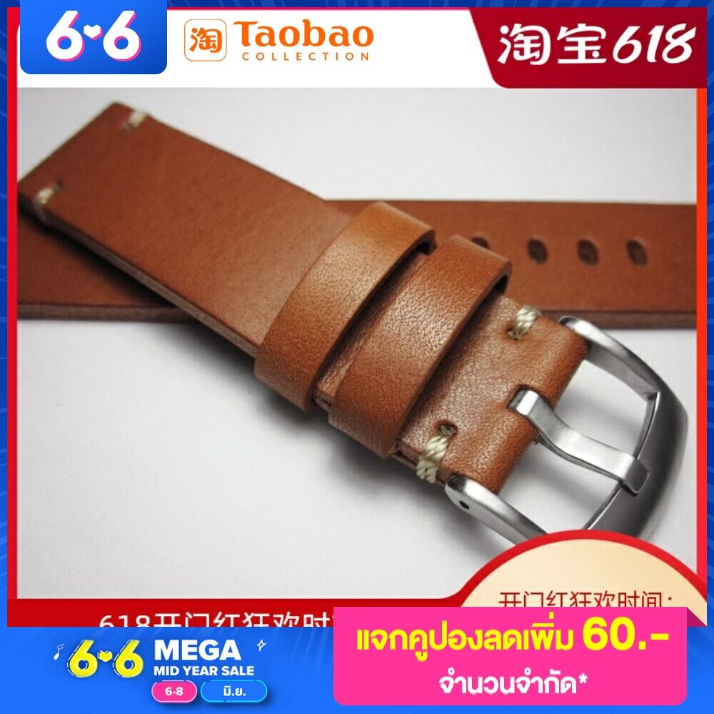 High Quality Handmade Outdoor Climbing Sport Watch Strap Italy Cowhide Leather Strap Malaysia