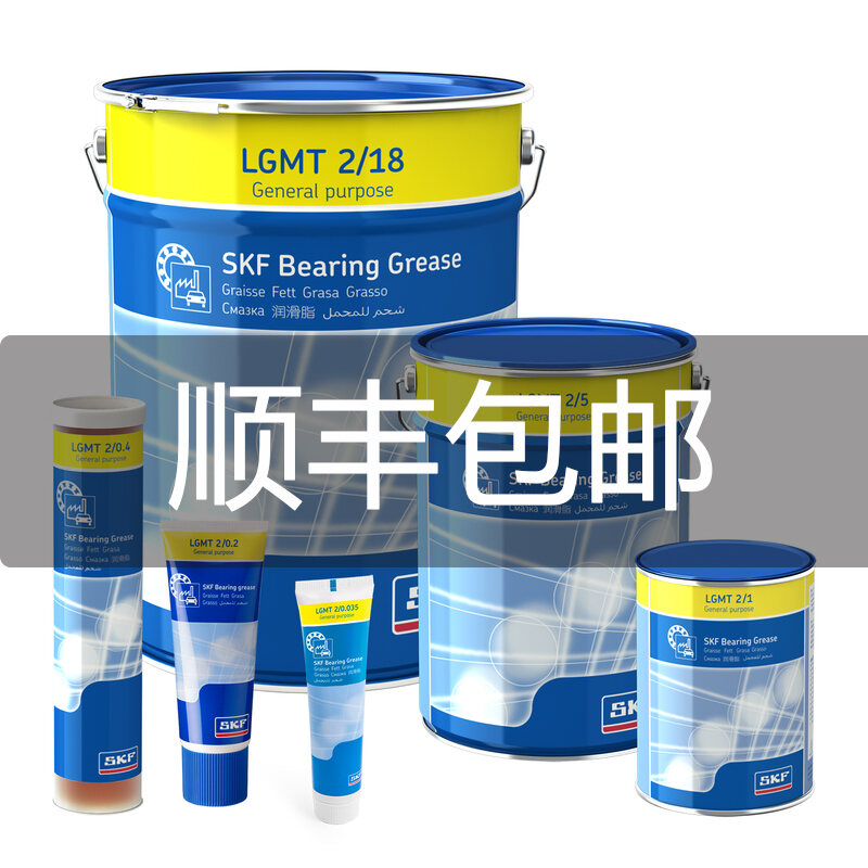 Imported SKF Greases LGMT2/0.2 Industrial 0.4, High-Performance 1 Lithium 5KG Butter 18 High-Speed Bearing 50