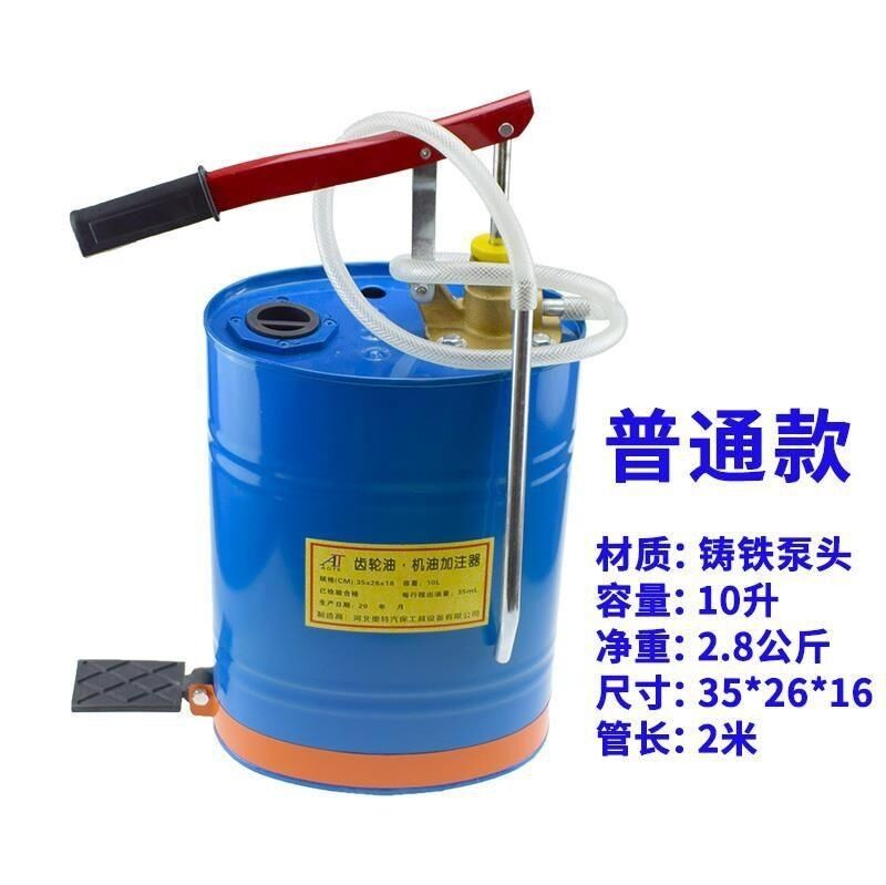 And Gear Oil Useful Product Hand-cranking Gear Oil Filling Oiler Manipulating Fuel Pump And Gear Oil Tool Grease Injector