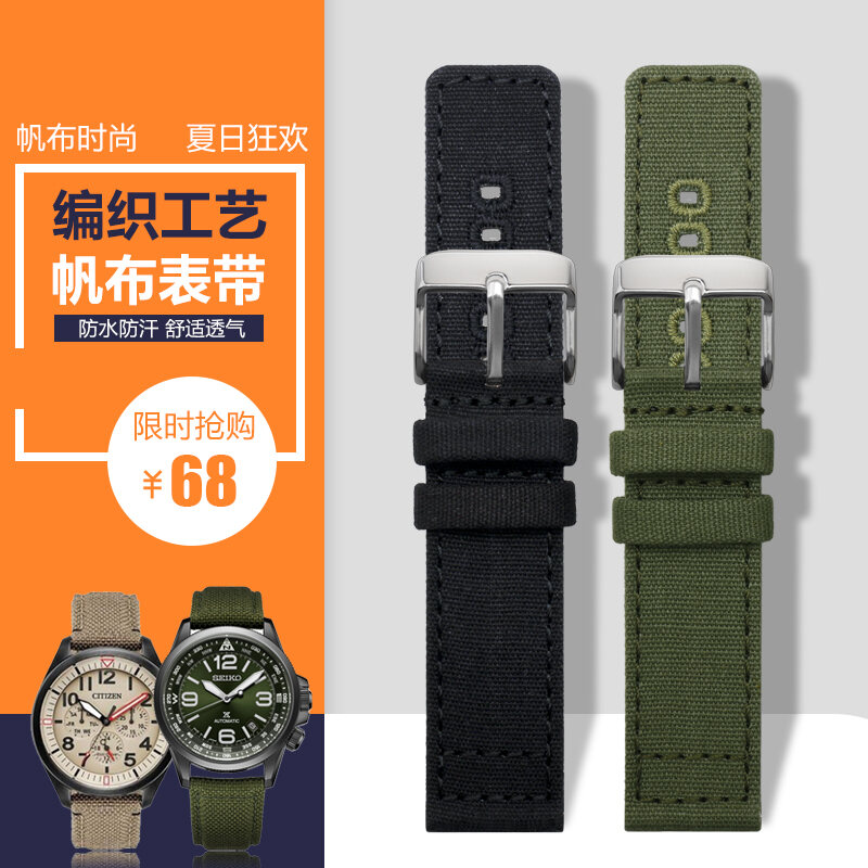 Canvas Watch Band Adaptation Seiko Citizen Timex Waterproof And Breathable Nylon Watchband Mens Pin Buckle Watch Strap 22mm Malaysia