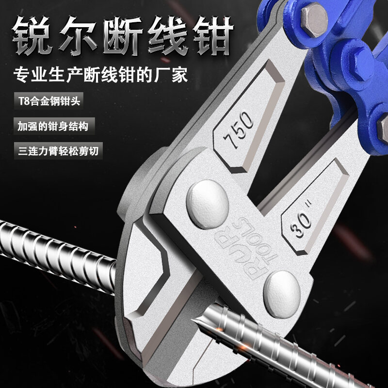 Steel Clippers Wire Cutting Pliers Effortless Shear Steel Wire Steel Bar Pliers Strong Shear Iron Wire Iron Chain Tool Scissors Locking Pliers Non-Hydraulic